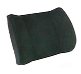 Wing Back Low Lumbar Support Cushion for your Home, Office Chair or Car